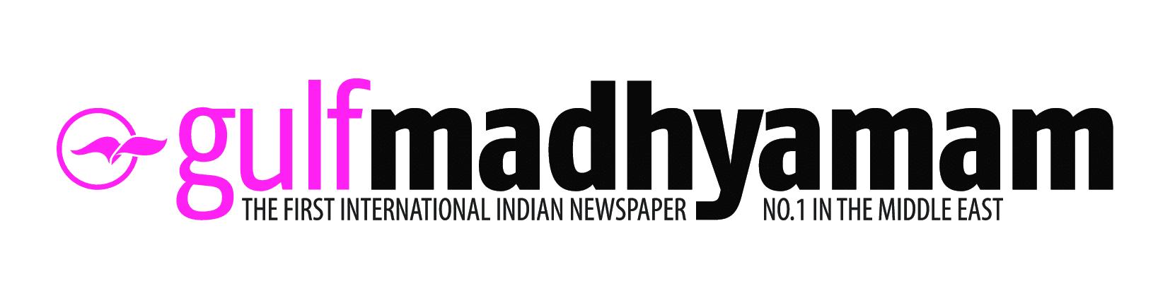 Gulf_Madhyamam